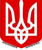 Trident School logo